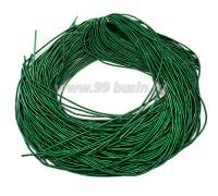 Канитель ОПТ 1 мм мягкая матовая, цвет MК-19 травяной зелёный 100 граммов/упаковка Индия 057333 - 99 бусин