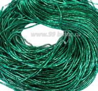 Трунцал (витая канитель) ОПТ 1,5 мм цвет MN-19 изумрудный зелёный 100 граммов/упаковка Индия 057345 - 99 бусин
