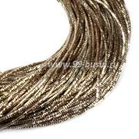 Трунцал (витая канитель) 1,5 мм, цвет MN-08 светлая бронза, Индия, упаковка 5 грамм (разные отрезки, общая длина около 3 метров) 057426 - 99 бусин