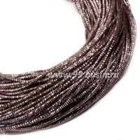 Трунцал (витая канитель) 1,5 мм, цвет MN-22 шоколадно-серый, Индия, упаковка 5 грамм (разные отрезки, общая длина около 3,1 метров) 057429 - 99 бусин