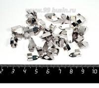 Концевики металлические нахлест с прижимной площадкой 11*6 мм цвет никель 40 штук/упаковка 057445 - 99 бусин