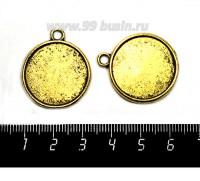 Подвеска Сеттинг круг с гладкой рамкой 28*24 мм, цвет золото, для кабошона 20 мм, 1 штука 057470 - 99 бусин