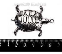 Подвеска Черепаха Гигантская 53*40 мм, цвет старое серебро 1 штука 057475 - 99 бусин