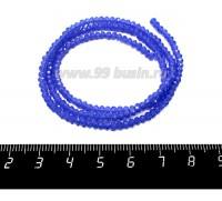 Бусины хрустальные на нити форма Рондель 3*2 мм, цвет полупрозрачный синий 41 см нить/около 200 бусин 057546 - 99 бусин