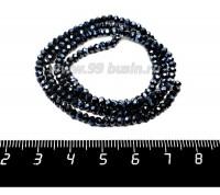Бусины хрустальные на нити форма Рондель 3*2 мм, цвет черный/перламутр 44 см нить/около 200 бусин 057547 - 99 бусин
