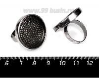 Основа для кольца Массивный Круг с бортиком, площадка 25 мм, цвет никель, 1 штука 057587 - 99 бусин