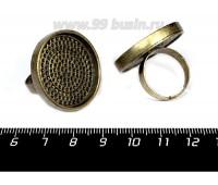 Основа для кольца Массивный Круг с бортиком, площадка 25 мм, цвет бронза, 1 штука 057588 - 99 бусин