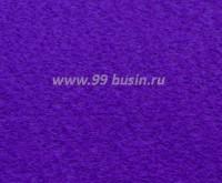 Фетр, материал полиэстр, цвет фиолетовый, 30*20 см,  толщина 1 мм,  1 лист 057592 - 99 бусин
