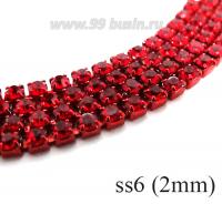 Стразовая цепочка 2 мм (ss6) цвет красный (металл под цвет страз) Тайвань 0,5 метра 057676 - 99 бусин