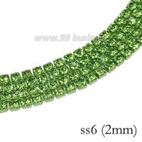 Стразовая цепочка 2 мм (ss6) цвет зеленый лайм (металл под цвет страз) Тайвань 0,5 метра 057677 - 99 бусин
