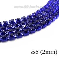 Стразовая цепочка 2 мм (ss6) цвет бархатный индиго (металл под цвет страз) Тайвань 0,5 метра 057678 - 99 бусин