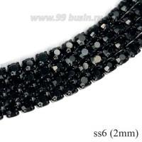 Стразовая цепочка 2 мм (ss6) цвет черный (металл под цвет страз) Тайвань 0,5 метра 057679 - 99 бусин