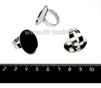Основа для кольца Овальная с зубчатым бортиком, цвет  никель, размер площадки 25*18 мм, 3 штуки/упаковка 057692 - 99 бусин