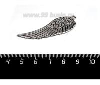 Подвеска Крыло Большое 50*16 мм, цвет старое серебро 1 штука 057699 - 99 бусин