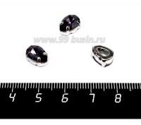 Стразы стеклянные пришивные в латунных цапах Капелька 10*7 мм цвет фиолетовый, 1 штука 057702 - 99 бусин