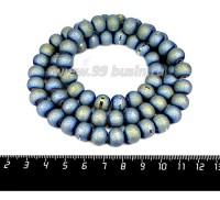 Бусины стеклянные на нити Метеориты 11*9 мм, шероховатые/гладкая полоска, цвет зеленовато-голубой, около 62 см нить/70 бусин 057802 - 99 бусин