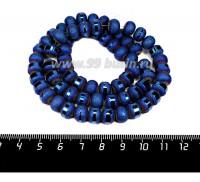 Бусины стеклянные на нити Метеориты 9*7 мм, шероховатые/гладкая полоска, цвет синий электрик, около 48 см нить/70 бусин 057807 - 99 бусин