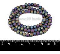 Бусины стеклянные на нити Метеориты 7*5 мм, шероховатые/гладкая полоска, цвет мультиколор, около 54 см нить/100 бусин 057814 - 99 бусин