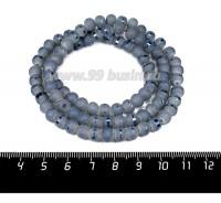 Бусины стеклянные на нити Метеориты 7*5 мм, шероховатые/гладкая полоска, цвет синяя дымка, около 54 см нить/100 бусин 057821 - 99 бусин