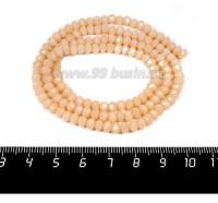 Бусины хрустальные на нити форма Рондель 4,5*3 мм цвет карамельный полупрозрачный, 48 см нить/около 140 бусин 057830 - 99 бусин