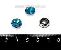 Стразы стеклянные пришивные в латунных цапах Квадрат 10*10 мм цвет морская волна 1 штука 057851 - 99 бусин
