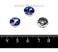 Стразы стеклянные пришивные в латунных цапах Квадрат 10*10 мм цвет лазурно-синий 1 штука 057852 - 99 бусин