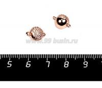 Замок магнитный Премиум Шарик Лицевая полусфера с цирконами 8*12 мм, цвет розовое золото 1 штука 057950 - 99 бусин