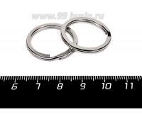 Кольцо для брелка 25 мм нержавеющая сталь 1 штука 057956 - 99 бусин
