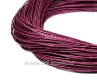 ОПТ Шнур вощёный 1 мм, цвет сливовый, в пасме, 100% хлопок около 68 метров 057968 - 99 бусин