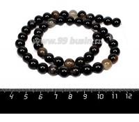 Натуральный камень  АГАТ, бусина круглая Полосатая 8 мм Чёрная, с вкраплениями от белого до темно-коричневого, блестящая, около 37 см/нить 057998 - 99 бусин