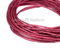 Шнур вощеный 1 мм темно-розовый 6 метров/упаковка 058006 - 99 бусин