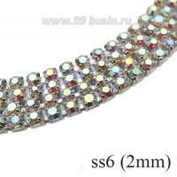 Стразовая цепочка 2 мм (ss6) цвет радужный/серебристый Тайвань 0,5 метра 058009 - 99 бусин
