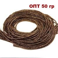 Канитель ОПТ FANCY 1,5 мм гладкая упругая, цвет copper/chocolate (медь/шоколад) 50 граммов (около 17 метров) 058088 - 99 бусин