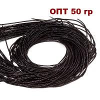 Канитель ОПТ SLIM FANCY 1,3 мм гладкая упругая, цвет metal black (чёрный) 50 граммов (около 17 метров) 058092 - 99 бусин