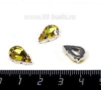 Стразы стеклянные пришивные в латунных цапах Капля 13*8 мм цвет желтый шафран 1 штука 058099 - 99 бусин
