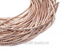 Канитель (трунцал) витая с насечкой 2 мм, цвет розовое золото, пр-во Индия, упаковка 5 грамм (разные отрезки, общая длина около 1,5 метров) 058119 - 99 бусин