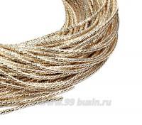 Канитель (трунцал) витая с насечкой 2 мм, цвет светлое золото, пр-во Индия, упаковка 5 грамм (разные отрезки, общая длина около 1,5 метров) 058120 - 99 бусин