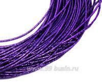 Канитель SLIM FANCY 1,5 мм гладкая упругая, цвет purple/metal (фиолетовый металлик) 5 граммов (около 2,5 метров) 058129 - 99 бусин