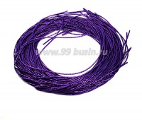 Канитель ОПТ SLIM FANCY 1,3 мм гладкая упругая, цвет purple/metal (фиолетовый металлик) 50 граммов (около 17 метров) 058134 - 99 бусин