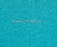 Фетр, материал полиэстр, цвет морская волна 30*20 см,  толщина 1 мм,  1 лист 058178 - 99 бусин