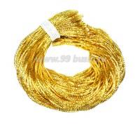 Трунцал ОПТ (витая канитель) 1,5 мм, цвет MN-04 одуванчик, Индия, упаковка 50 грамм (разные отрезки, общая длина около 31 метра) 058229 - 99 бусин