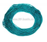 Канитель ОПТ SLIM FANCY 1,3 мм гладкая упругая, цвет turquoise metal (морская волна металлик) 50 граммов (около 17 метров) 058288 - 99 бусин