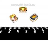 Стразы стеклянные пришивные в латунных цапах Прямоугольник 10*8 мм цвет цитрусовый джем 1 штука 058349 - 99 бусин