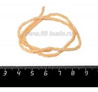Бусины хрустальные на нити форма Рондель 2,5*1,8 мм крем-карамель полупрозрачный, около 32 см нить/170 бусин 058379 - 99 бусин