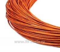 ОПТ Шнур вощёный 1 мм, цвет тыква, в пасме, 100% хлопок около 68 метров 058398 - 99 бусин