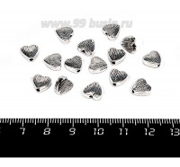Бусина металлическая Сердечко фактурное 8*8 мм, цвет серебро, 15 штук/упаковка 058411 - 99 бусин