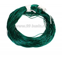 Канитель ОПТ гладкая глянцевая 1 мм, цвет MD-16 изумрудный зелёный, пр-во Индия, 50 граммов (около 26 метров) 058427 - 99 бусин