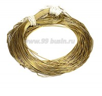 Канитель ОПТ гладкая глянцевая 1 мм, цвет MD-08 золотой бархат Индия, упаковка 50 граммов (разные отрезки, общая длина около 28 метров) 058442 - 99 бусин