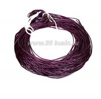Канитель ОПТ гладкая глянцевая 1 мм, цвет MD-14 пурпурный Индия, упаковка 50 граммов (разные отрезки, общая длина около 28 метров) 058461 - 99 бусин