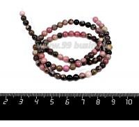 Натуральный камень РОДОНИТ бусина круглая 4-4,5 мм , розово-серо-черные тона, 38 см/нить 058512 - 99 бусин